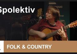 Koncert v Českém rozhlasu Olomouc